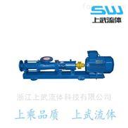 不锈钢偏心转子泵 化学行业耐腐蚀G型螺杆泵