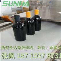 瓶装饮料低温微波杀菌设备 SD-20HMV微波