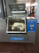 面团加工无人机真空和面机面包及面包糠机械