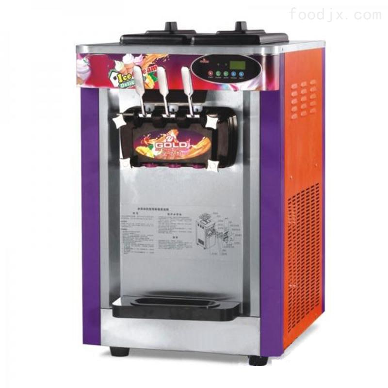 台式不锈钢三色冰淇淋机