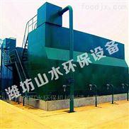 昌吉市自来水厂饮用水净水设备一体化制造商
