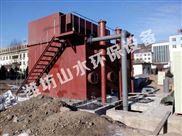 昌吉市一体化饮用水净水设备价格低、质量好