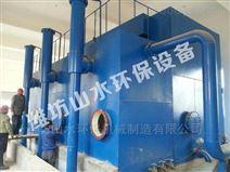 宝山市一体化净水器供应厂家