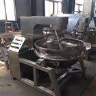 HJ-200不鏽鋼人工炒麵鍋天然氣導熱夾層鍋