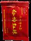 安徽电子称茶叶包装机