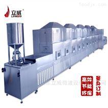 陶瓷微波干燥设备厂家 烘干机价格