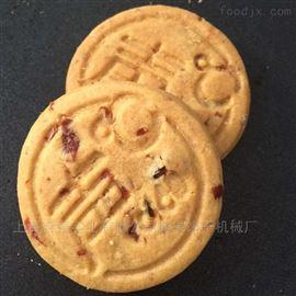 蔓越莓曲奇饼干机 曲奇成型机