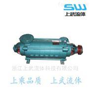 DF型卧式不锈钢多级泵