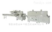 590-奶茶热收缩膜包装机-青岛华德立中一
