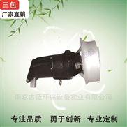 厂家销售QJB潜水搅拌机 水下推流器