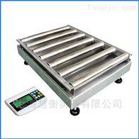 上海滚筒电子秤价格、电子滚筒秤厂家