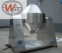 芒果粉低温烘干机 双锥回转真空干燥机