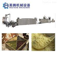 代饭早餐粉设备营养粉生产线