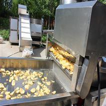 芋頭全自動油炸流水線 芋頭土豆油炸機