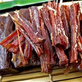 西安微波高温烘干牛肉干杀菌设备