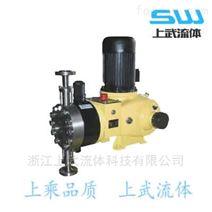 JYZ型液压隔膜式计量泵