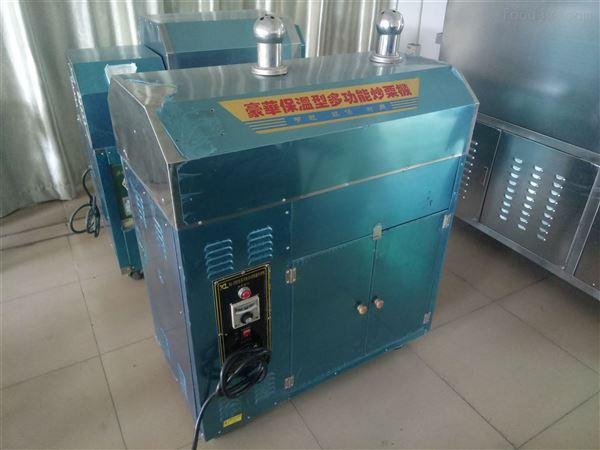 山西立式五香榛子炒货机图片