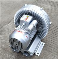 2QB310-SAA110.75KW单相高压鼓风机