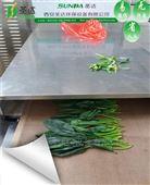 湖南蔬菜干燥机杀青机大型微波干燥设备