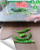 大棚绿色蔬菜干燥机微波干燥设备