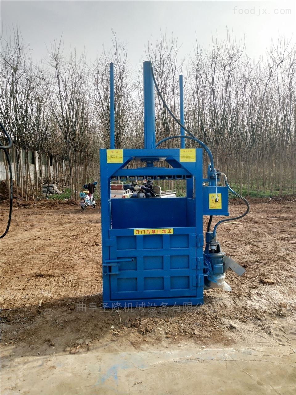 废料立式液压打包机出厂价销售