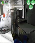 一头进一头出微波盒饭加热设备厂家技术好