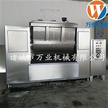 200公斤真空和面机专供厨房设备