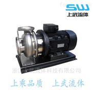 ZS型离心泵 工业增压泵 耐腐蚀化工泵