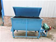 牧龙机械厂家直销卧式多功能饲料颗粒搅拌机混合机