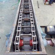 工矿厂家用刮板机 各种链条输送机定做