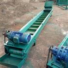 自清式刮板机多种型号 粉料输送机刮板输送