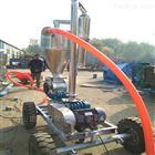 饲料粮食车载式吸粮机 粉状颗粒软管输送机