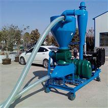 花生米高扬程除尘吸粮机 10吨气力输送机