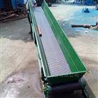 防滑式槽型皮带机 输送机多少钱一米