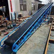 威海 大傾角橡膠帶輸送機 爬坡皮帶機