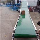 辽宁流水线专业从事皮带输送机定做带挡板斜