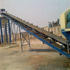 双槽钢主架石块输送机专业生产 行走式皮带