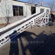 移动带式输送机专业生产 电动升降货物皮带
