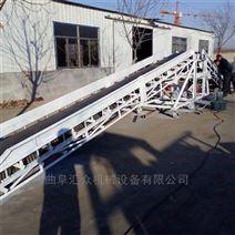 双翼耐磨皮带机 伸缩输送机厂家X7