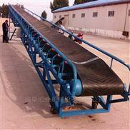 装卸移动带式输送机 平行皮带机价格
