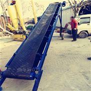 花纹防滑槽型皮带机 自动升降移动输送机