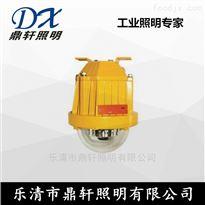 BFC1028防爆平台灯BFC1028-24W36W45W价格