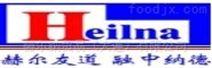 优势供应Beinlich斜齿轮减速电机
