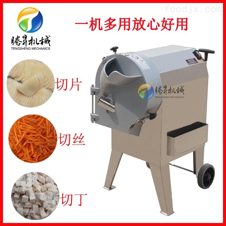 供应球根类切菜机 切菜设备 切片切丝切丁机