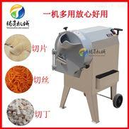 香菇切片机 多功能电动切菜机 球根茎切割机
