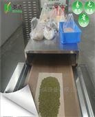 绿豆微波熟化设备熟化机连续24小时生产