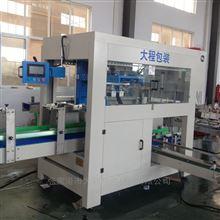 DCZX-6005L油桶瓶装水抓取式装箱机