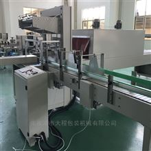 DCMB-10全自动热收缩膜包装机