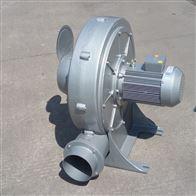2.2KW台湾HK-803宏丰中压鼓风机
