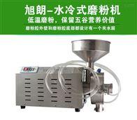 HK-860W糯米粉碎机粗杂粮磨粉机机械厂家